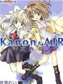 Kanon & Air 第1话