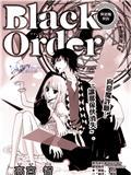 Black Order漫画