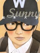 Sunny 第4卷