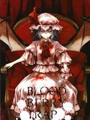 Blood barry trap漫画