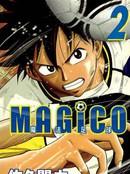 魔法足球 第12卷
