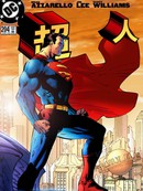 超人:明日之战 第213话