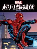 超凡蜘蛛侠2电影前奏漫画漫画