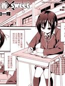 香 X SWEET漫画