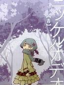 五分钱电影院【青】漫画