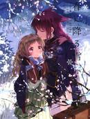 春日之雪Snow of Spring 第1话