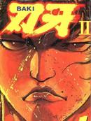 刃牙II 第8卷