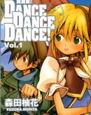 舞舞舞! 第2卷