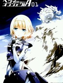 重装武器Heavy Object A漫画