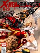 X战警与恶灵骑士漫画