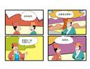 近朱者赤漫画