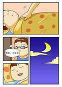 俩顽童漫画