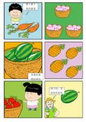 萝卜我的最爱漫画