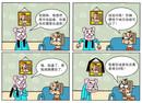 梦青春漫画
