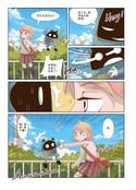 迷幻炸弹漫画