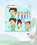 小厨艺漫画