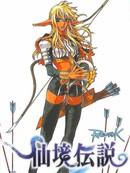RO-仙境传说漫画