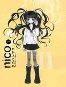 nico 第1卷