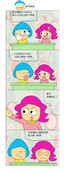 数字游戏漫画