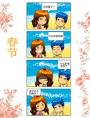春节 第5回