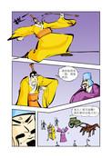 电饭锅漫画