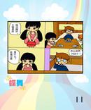 蝶舞起来漫画