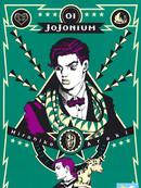JOJONIUM~JOJO的奇妙冒险盒装版 第2卷