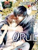 0RulE 恋爱规则 第1话