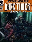 星球大战-黑暗时代 第1话