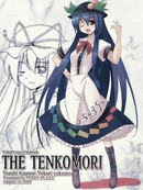THE TENKOMORI漫画