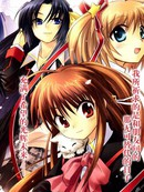 Little_Busters(正篇)漫画