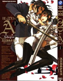 Blood-A 第2卷